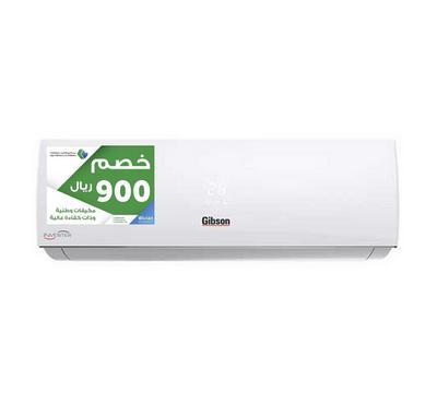Gibson INVERTER Split AC, 18,000 BTU, Cold only