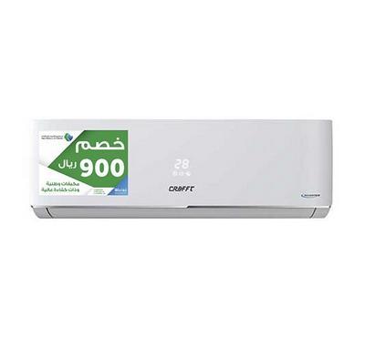كرافت مكيفDS125FE7IN SEEC AC سبليت 24000 وحدة حار/ بارد