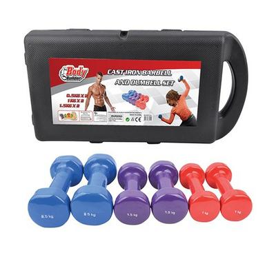 Body Builder Dumbell Set 6 Kg w/ Case