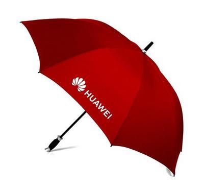 Huawei 25-inch Umbrella FOC