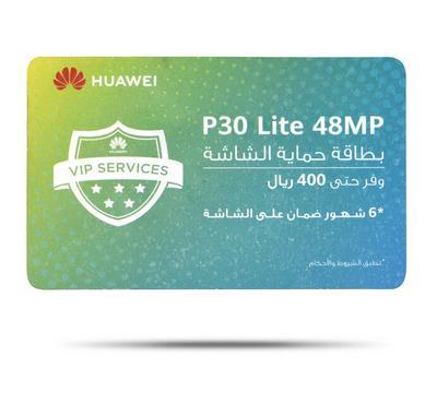 Huawei P30 Lite VIP Care Card