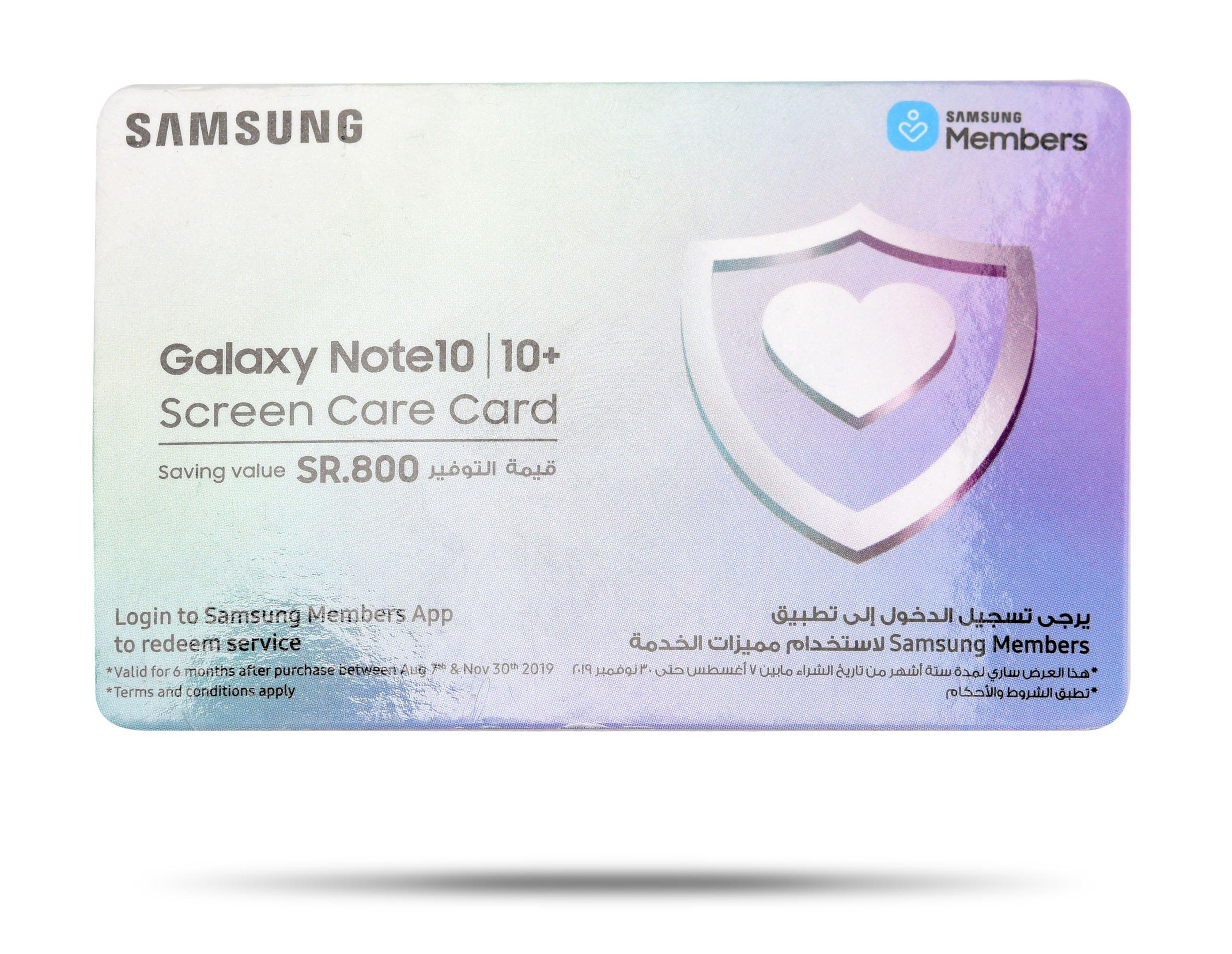 Samsung Galaxy Note 10 Plus, 256GB, Aura Glow - eXtra Saudi