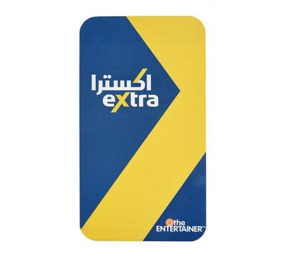 Entertainer eXtra VIP Key Card