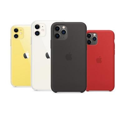 Free voucher worth upto 199 SAR to buy Original Apple case for iPhone 11/Pro/Pro Max