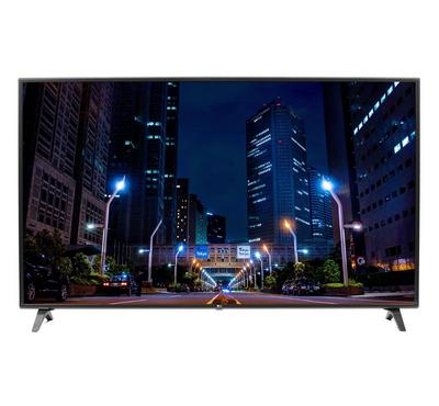 LG 75 Inch, 4K, HDR, Smart TV