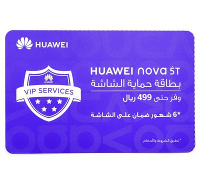 VIP Card Nova 5T