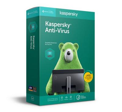 كاسبرسكي، حماية كاملة 2020،  4 مستخدمين