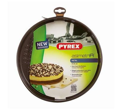 Pyrex, ASIMETRIA 26cm Round Springform Cake Pan, Steel Brown