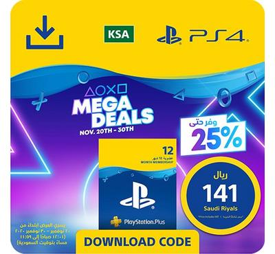 PlayStation Plus: 1 Year Subscription - 25% Off