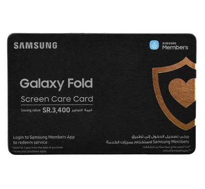 Galaxy Fold Screen Care Card