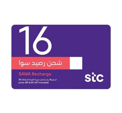 STC Sawa E-Voucher Recharge,15 SAR, Product Key, Delivery by Email