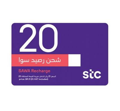 STC Sawa E-Voucher Recharge,20 SAR, Product Key, Delivery by Email