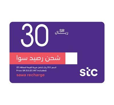 STC Sawa E-Voucher Recharge, 30 SAR, Product Key, Delivery by Email