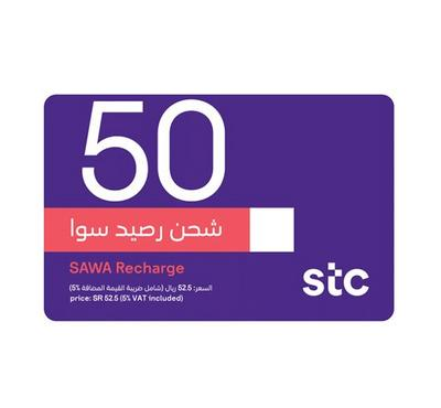 STC Sawa E-Voucher Recharge, 50 SAR, Product Key, Delivery by Email