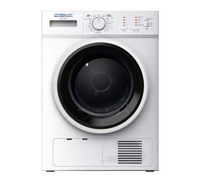 Smartech 8.0KG Condenser Clothes Dryer 2700W White