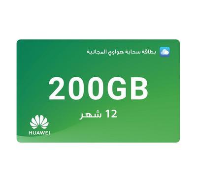 Huawei, 1 Year Mobile Cloud 200GB Storage