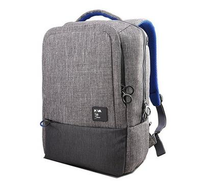 Lenovo 15.6 -Inch On-trend Backpack by Grey