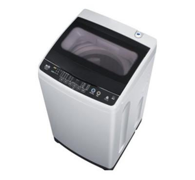 Haier Top Load Automatic Washer, 7Kg, 8 Programs, White