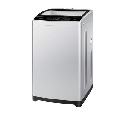 Haier Top Load Fully Automatic Automatic Washing Machine, 7Kg, 8 Programs, White