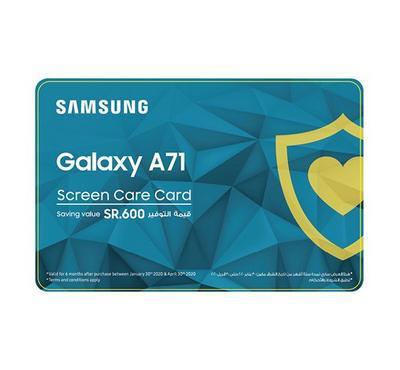 Samsung Galaxy A71 Care Card