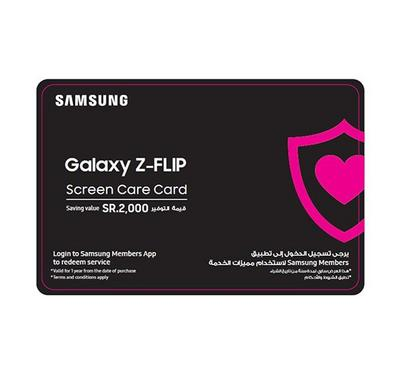 Samsung Galaxy Z -Flip Care Card