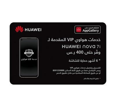 Huawei Nova 7i VIP service card