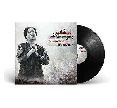 Music Box International, Om Kolthoum - B'Aed Anak