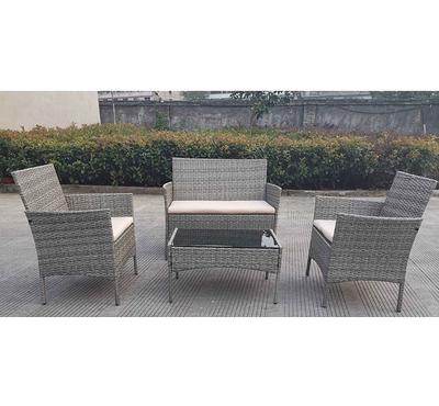 Homez, Plum 4pcs conversation patio set, Beige