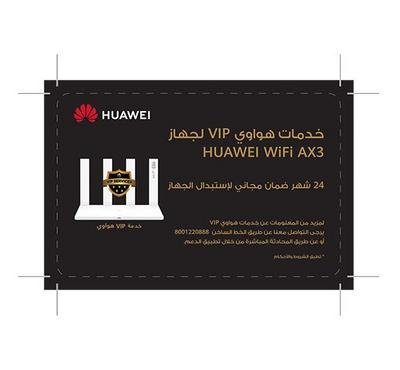 Huawei, WiFi AX3 Service Card replacement warranty for 24 months