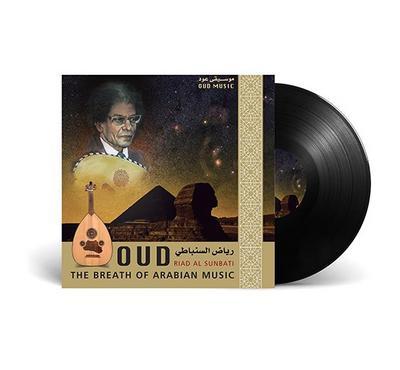 ميوزك بوكس إنترناشيونال، اسطوانة فينيل، رياض السنباطي، عود، نفس الموسيقى العربية