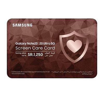 Samsung Note 20/Note 20 Ultra Care Card
