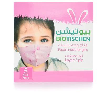 Biotischen, Face Mask For Girl 3 Ply - 5 Pcs