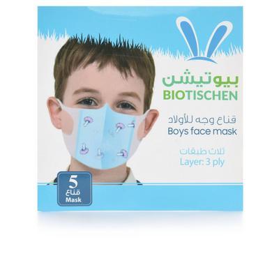 Biotischen Face Mask For Boy 3 Ply - 5 Pcs