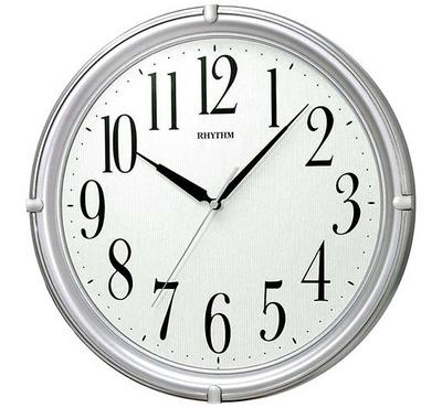 Rhythm, Quartz Wall Clock With Silent Silky Move Superluminous Silver/White
