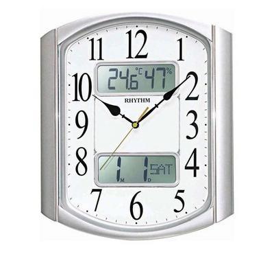 Rhythm Quartz Wall Clock With Digital Calendar & Temperature Silver/White