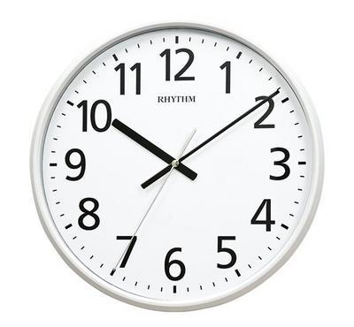 Rhythm Quartz Wall Clock With Silent Silky Move Plastic Case White
