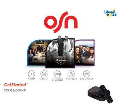 Skyworth, Receiver High Definition, 6 Month OSN GetStarted package