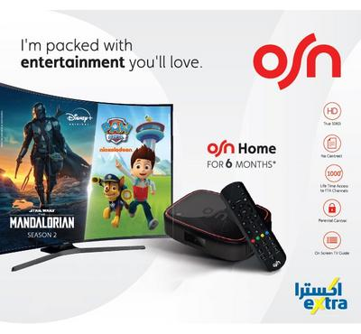Skyworth, Receiver High Definition, 6 Month OSN Home Package
