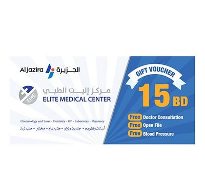 Elite, Medical Center 15BD Gift Voucher