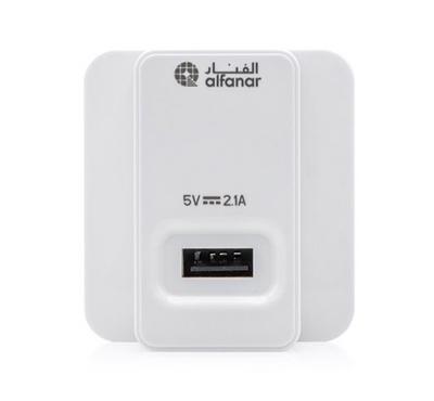 Alfanar, USB Charging Adaptor