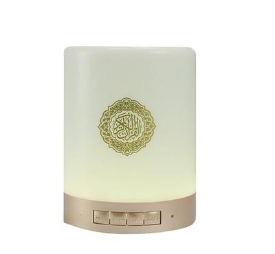Sundus, Quran Speaker And Touch Lamp Portable