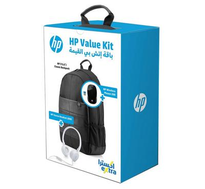 HP Value Kit, 15.6 Inch Classic Backpack, HP Wireless Mouse 200 plus, HP Stereo Headset H2800