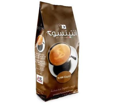 Intenso Arabica 100% Coffee Beans, 1kg