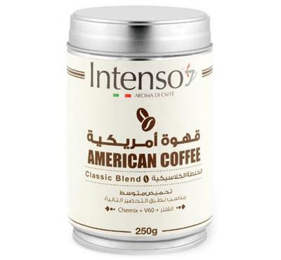 Intenso American Coffee 250g, Etiopia Flavor