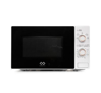 ClassPro Microwave Oven, 20L, 700W, White
