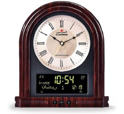 Al-harameen, Alarm Clock with Black lcd display, Multiple azan sounds & prayer times