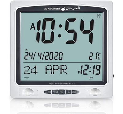 Al-harameen, Azan Clock for wall & Table,  Multiple azan sounds & Prayer times