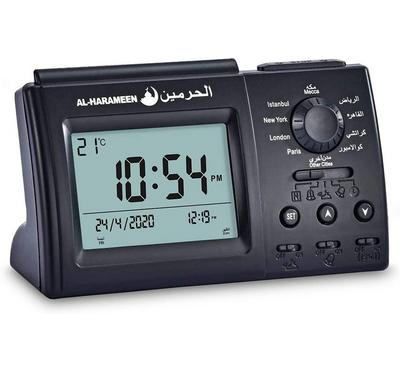 Al-harameen, Alarm Clock with  prayer times