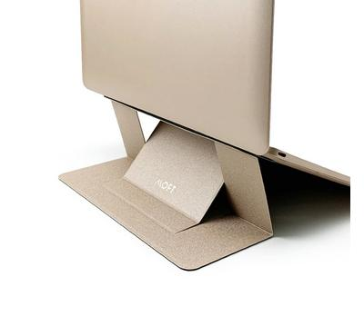 MOFT Laptop stand, Gold