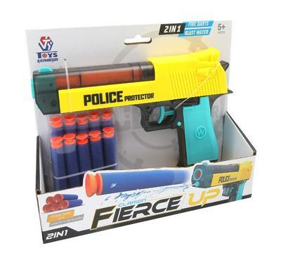 Family Center, 2 In 1 Pull Back Gun Set